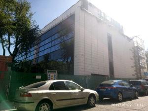 Información sobre la situación actual de la Biblioteca Municipal en el Barrio de San Fermín.