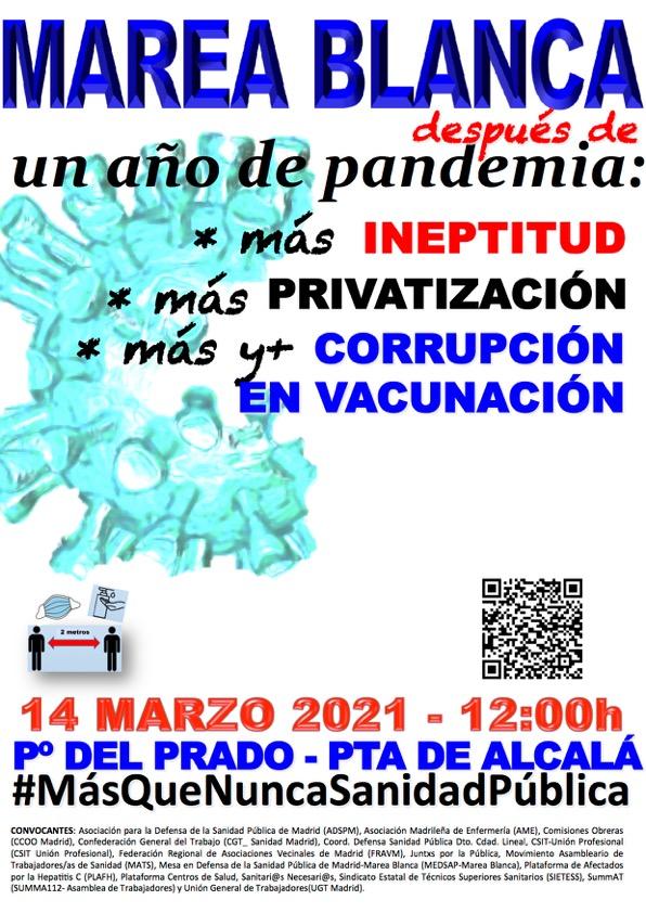 MAREA BLANCA EN DEFENSA DE LA SANIDAD PÚBLICA, UNIVERSAL Y DE CALIDAD, EL DOMINGO DÍA 14 DE MARZO